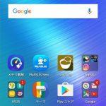 【初期設定編】これだけはやっておきたいASUS ZenFone 3 Max ZC520TLの機能設定はコレ!