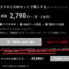 【公式発表】フリーテル「雷神 RAIJIN」発売遅延確定!マットブラック/シルバーは2月1日、マットネイビーは2月9日に