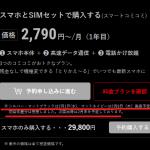 サムスン、「Galaxy S8」は2017年4月21日頃発売へ!3月29日頃に発表か