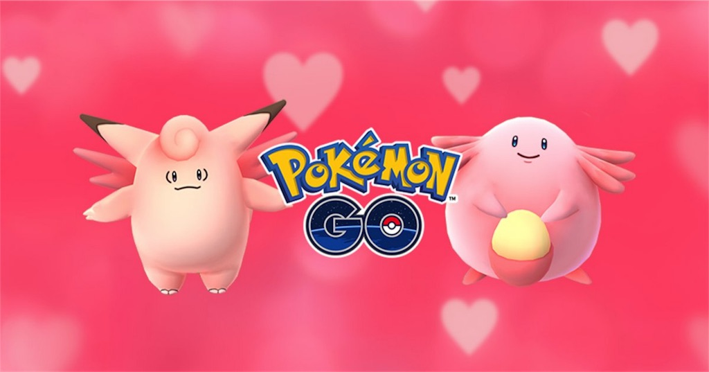 Pokémon GO、バレンタインデーイベントが開催!期間中貰えるアメの数が2倍や特定のポケモンが出やすくなる