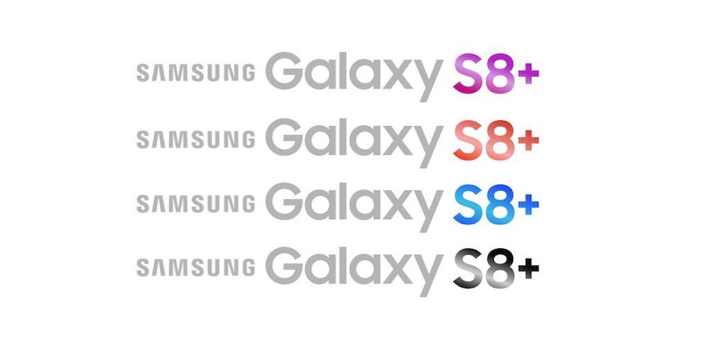 GalaxyS8&GalaxyS8Plusはカラーラインナップにレッド、パープルを含む4色展開か