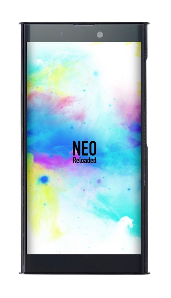 トリニティ、新型NuAns NEO [reloaded]を発表!防塵防滴仕様、おサイフケータイ搭載、指紋認証有、全キャリアで利用可能SIMフリースマートフォン!