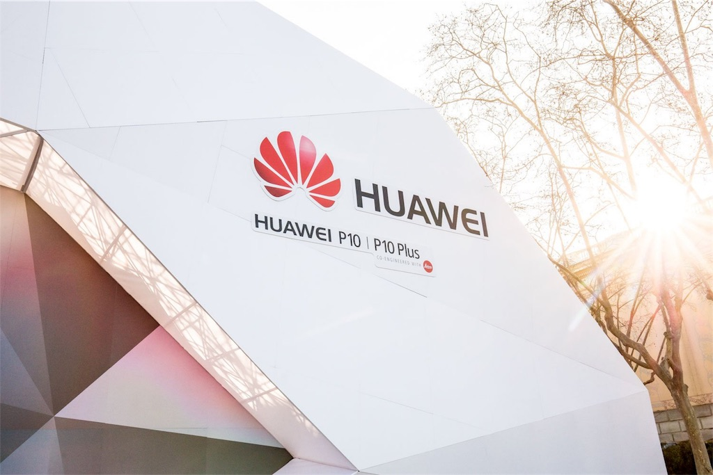 Huawei、MWC2017にて「HUAWEI P10」「HUAWEI P10 Plus」を公式発表!