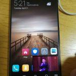 ファーウェイ、HuaweiMate 9向けのAndroid O 8.0へのアップデートをテスト中?