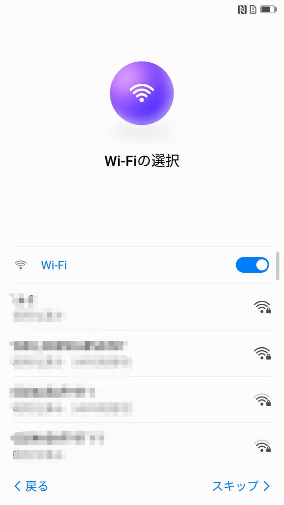 【厳選6選】これだけは知っておきたい「Huawei P10 lite」の便利機能&初期設定方法まとめ!