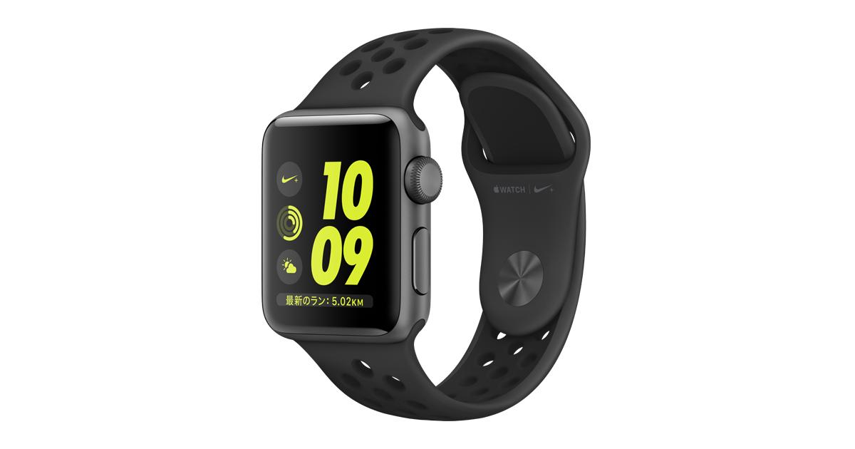Apple Watch Series 2 NIKE+をザックリ写真レビュー!