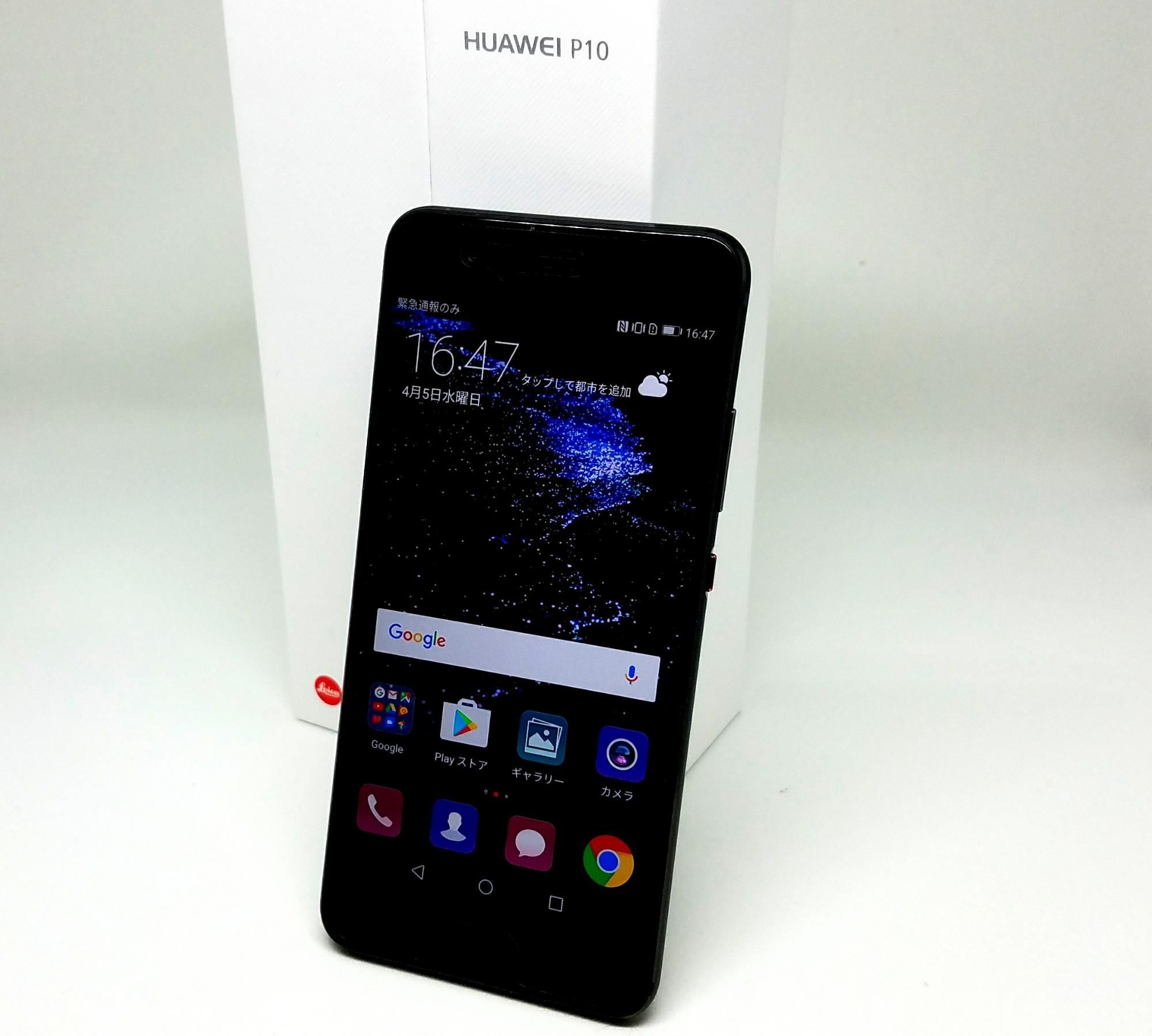 【メモリ問題】Huawei P10シリーズ、同じモデルであってもメモリ処理速度の違う個体が複数存在?旧世代eMMC 5.1規格も存在か