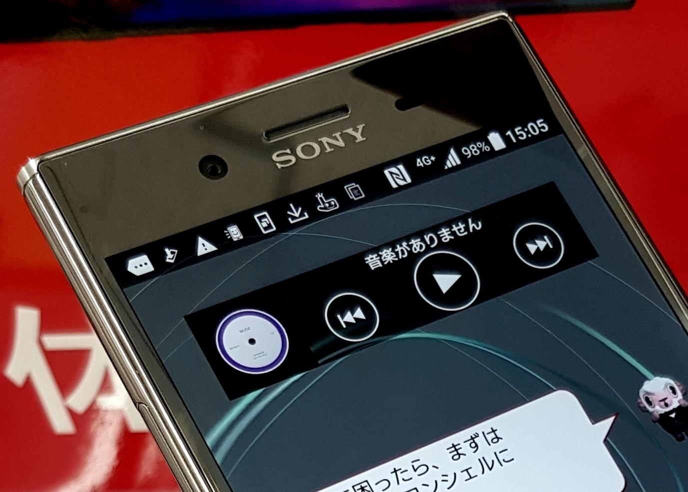 ドコモ「Xperia XZ Premium SO-04J」を実機ハンズオンレビュー!