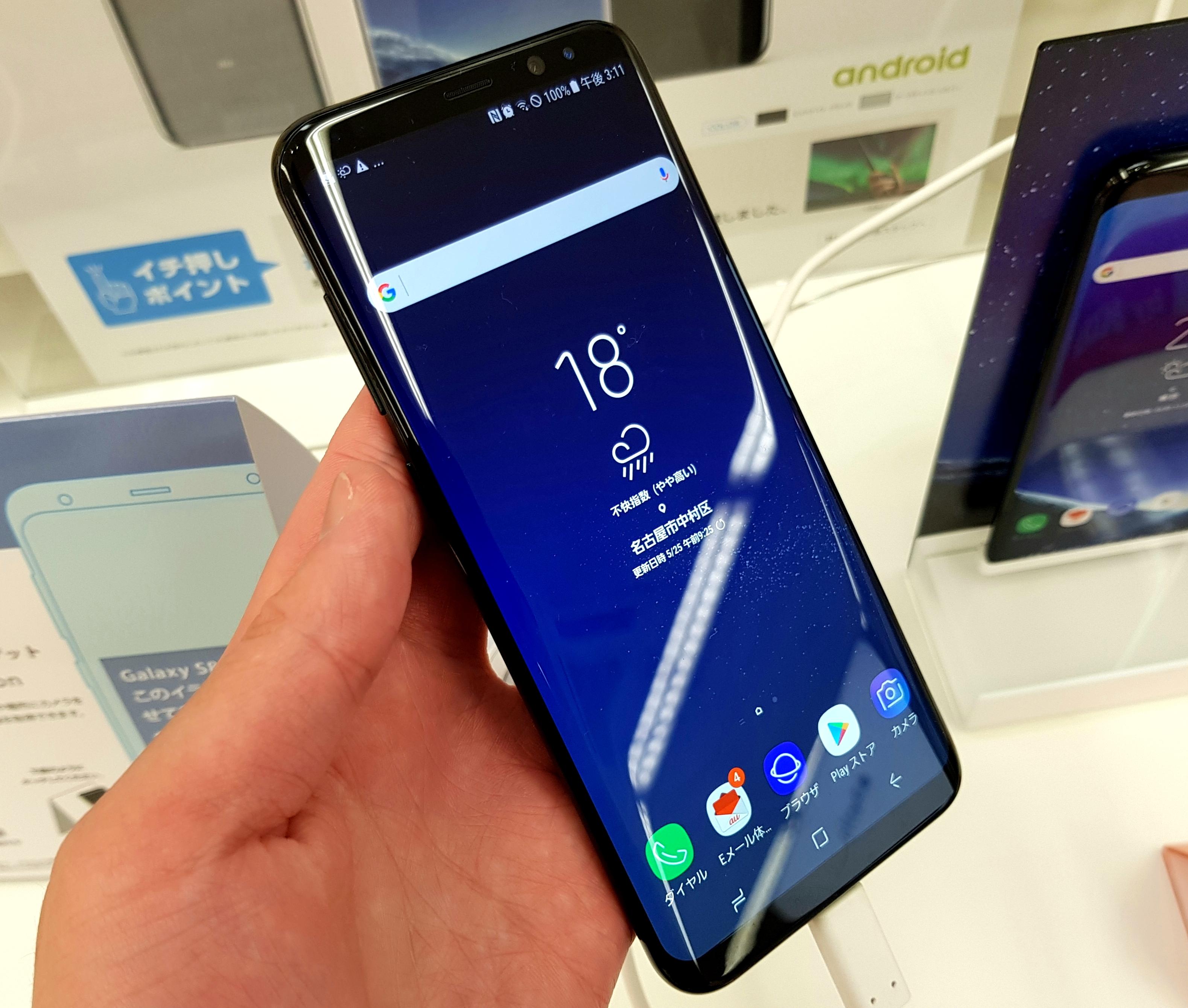 KDDI2017年夏の新機種!最新「au Galaxy S8+ SCV35」実機ハンズオンレビュー!
