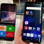 ドコモ「Galaxy S8 SC-02J」「Galaxy S8+ SC-03J」をハンズオンレビュー!