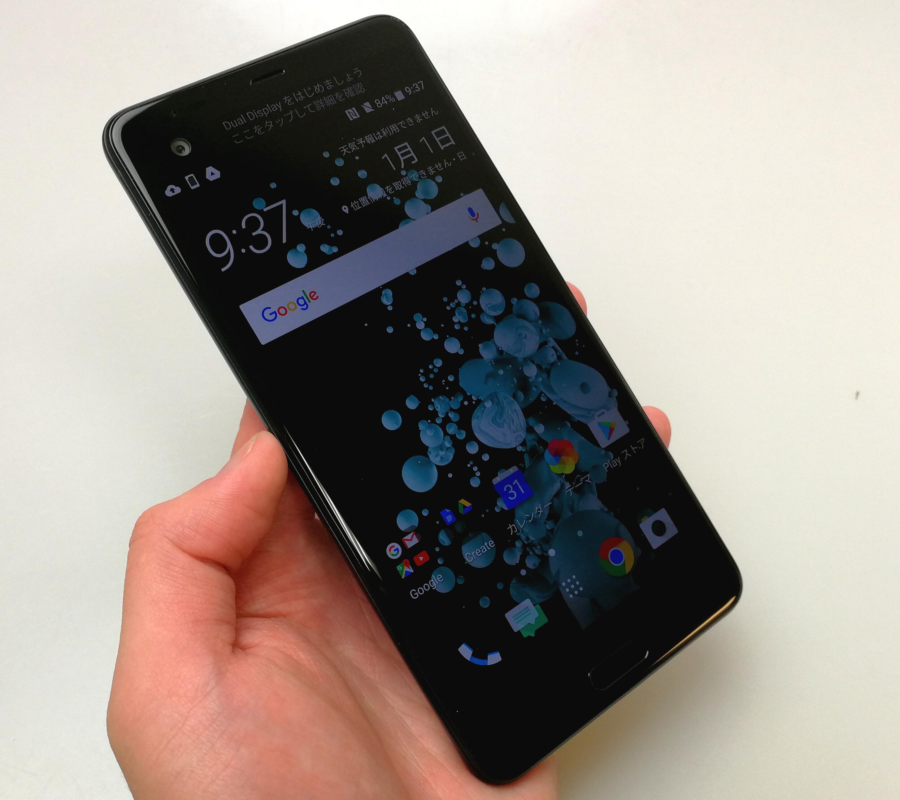 5.7インチ大画面「HTC U Ultra」HTC初のデュアルスクリーン搭載スマホを実機レビュー!