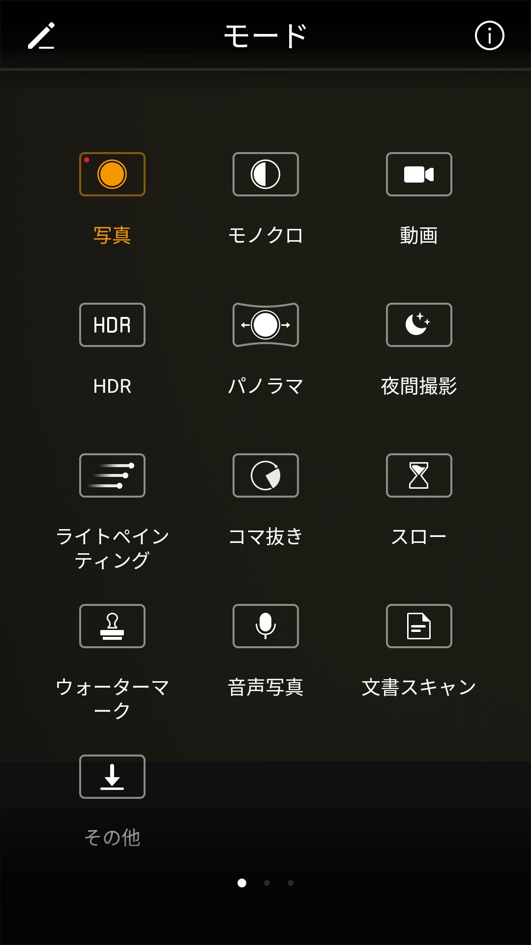 「Huawei P10」カメラの使い方&設定まとめ!Leicaダブルレンズを思う存分使いこなそう