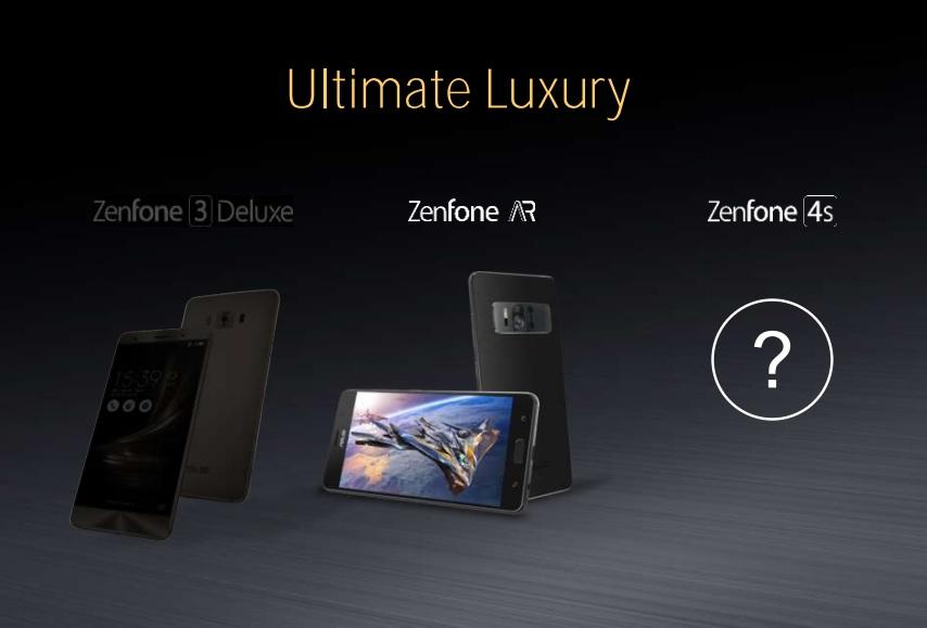 ASUS、近日中に「ZenFone 4 2017」「ZenFone 4s」「ZenFone 4 Max」を発表か、最上位モデルは「ZenFone 4s」になる模様