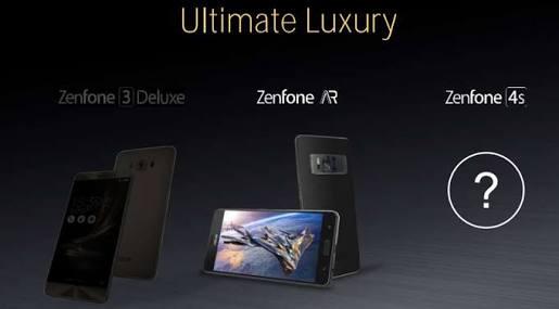ASUS、Computex 2017にて行われた新製品発表会でZenFone4シリーズ発表せず