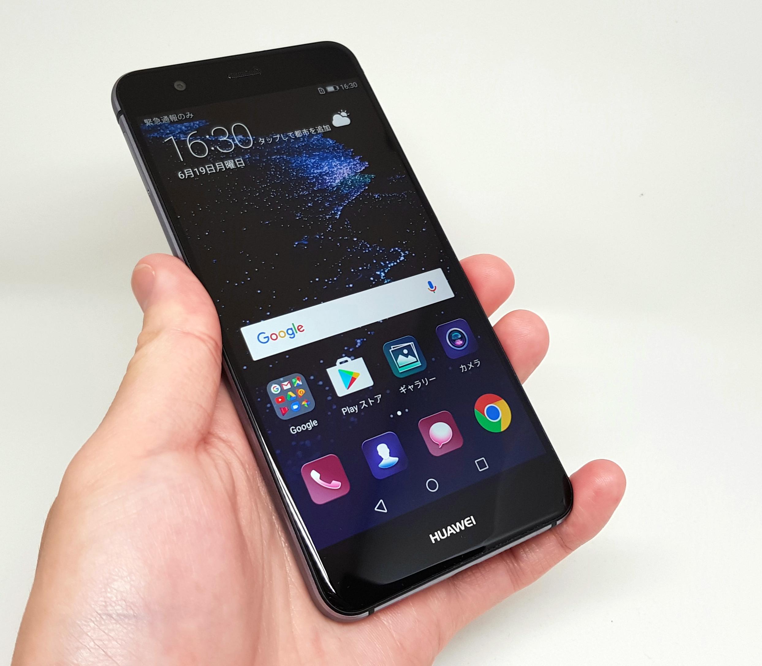 コスパ最強スマホ『Huawei P10 lite』を購入開封レビュー!圧巻のサクサク動作&デザインの美しさは魅力的【写真18枚記載】