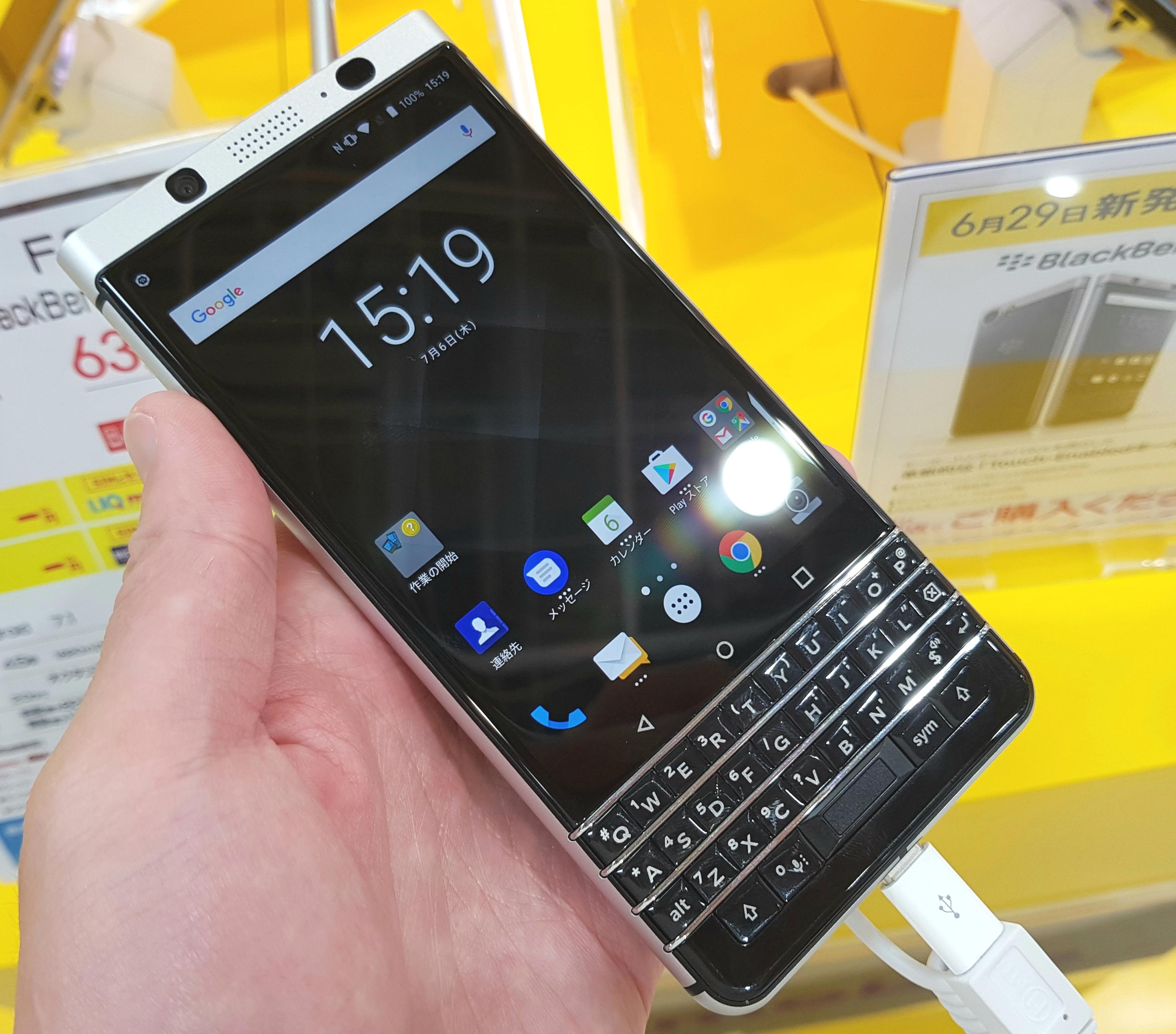 BlackBerry KEYoneがカッコ良すぎた件について