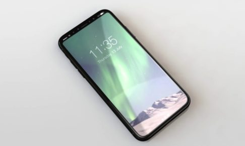 「iPhone 8」の最終デザインと思われるレンダリング画像がリーク!