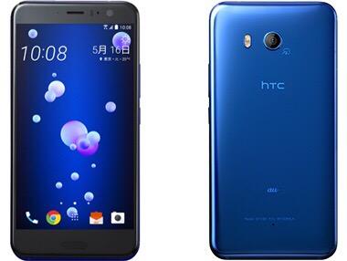 KDDI、2017年夏モデル「au HTC U11 HTV33」を7月14日より販売開始へ!