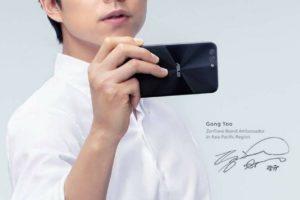 ASUS、台湾にて「ZenFone 4」シリーズの発表を8月17日に行う模様!フィリピンよりも2日早いことが判明