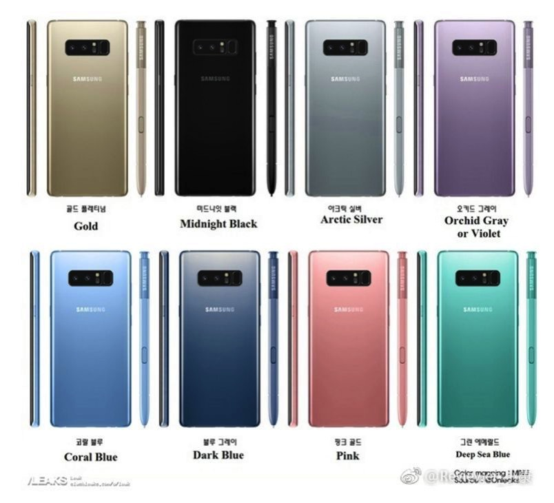 サムスン、次期「Galaxy Note 8」は全8色展開へ?国内版は・・・