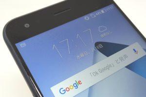 「ASUS ZenFone4 ZE554KL」のベンチマーク結果一挙公開!(AnTuTu/Geekbench/3Dmark)