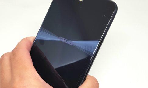 『ASUS ZenFone4 ZE554KL』を使ってみて分かった良いところ・悪いところ!