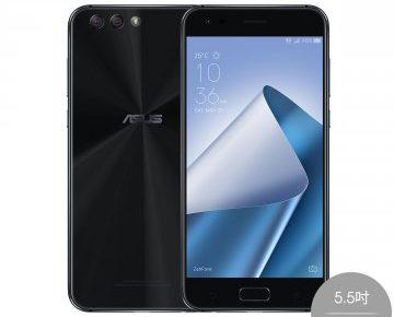 アマゾンに「ASUS ZenFone 4 ZE554KL 5.5インチ 4GB/6GB 並行輸入品」が登場!在庫残りわずか