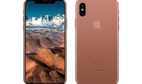 「iPhone 8」の新色は、Blush Gold(ブラッシュゴールド)か