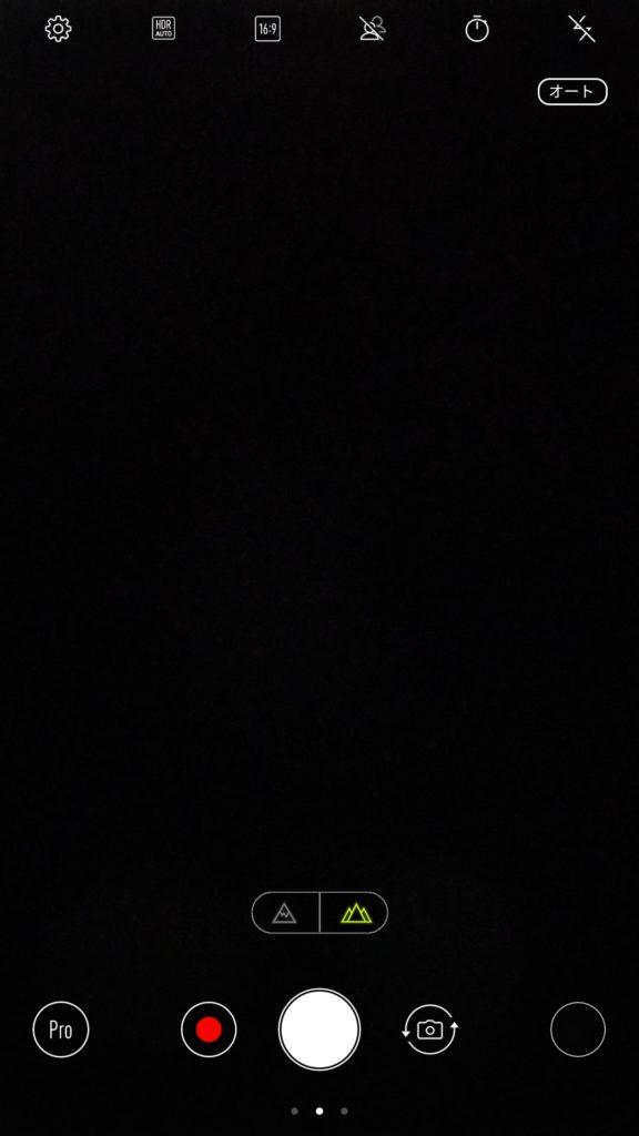 「ASUS ZenFone 4 ZE554KL」のカメラ性能は?色々撮影して分かったこと!