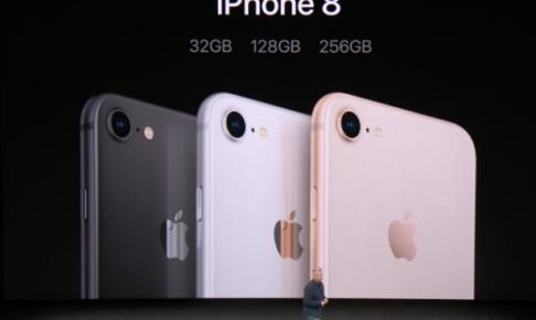 ドコモ、「iPhone 8」および「iPhone 8 Plus」の本体代金を発表!