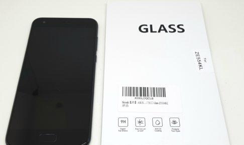『ASUS ZenFone4 ZE554KL』にお薦めケースと保護フィルムについて思ったこと買って後悔したくない!
