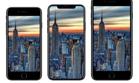 アップル、最上位モデルの名称は「iPhone X」に?