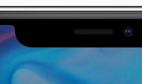 アップル「iPhone X」生産遅延理由はFace ID用のカメラが原因か
