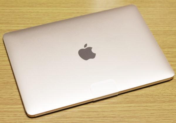 MacBookを開封