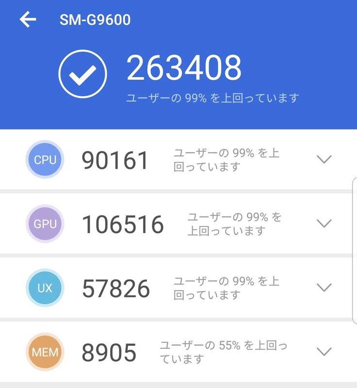 screenshot_20180323-101058_antutu-benchmark-1