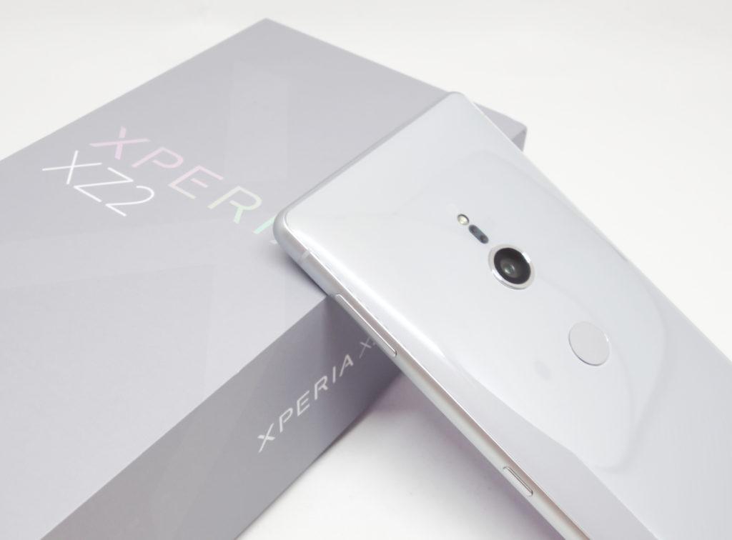 Xperia XZ2の「スペック」をチェック