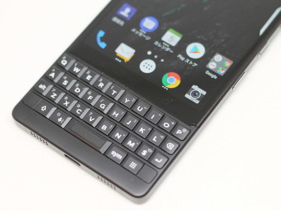 BlackBerryKEY2 物理キーボード