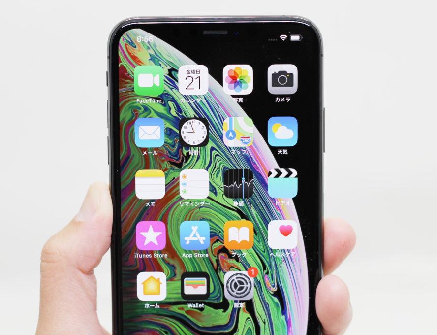 iPhoneXSMaxのセキュリティ