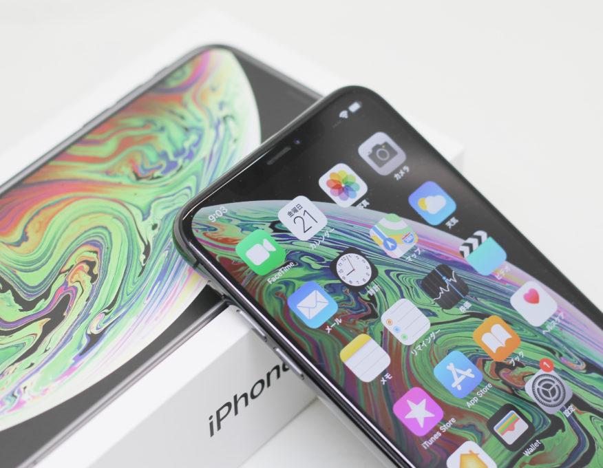 iPhone XS Max冒頭