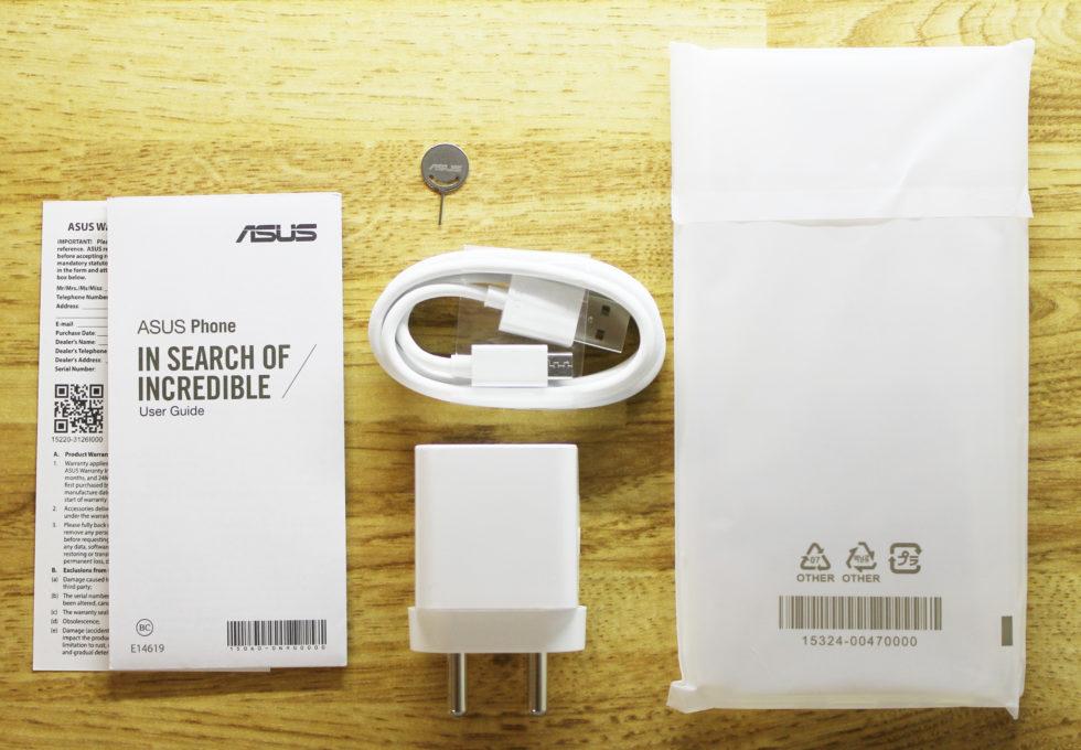 ASUS ZenFone Max Pro (M2)の付属品