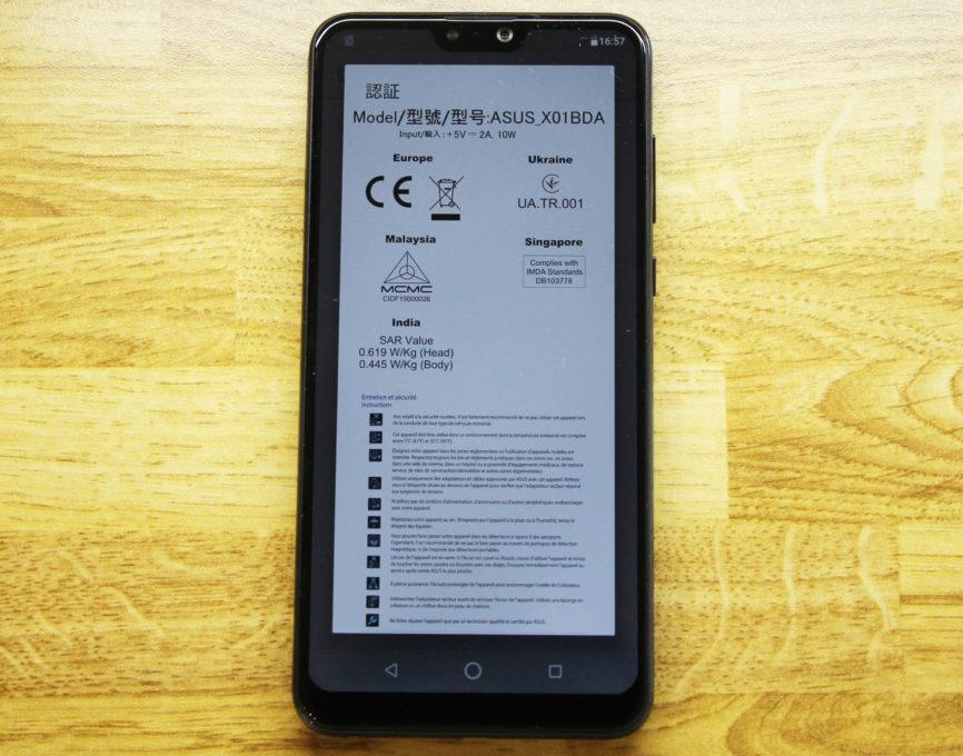 ASUS ZenFone Max Pro (M2)の技適マーク