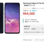Samsung Galaxy S10e Dual Sim G970FD 128GB Prism Black