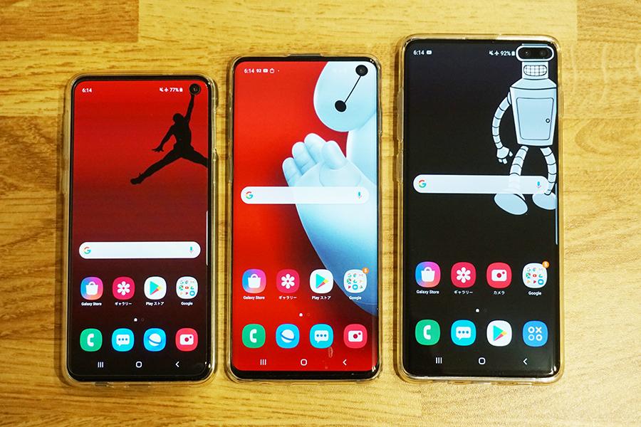 Www.Mobile.Com