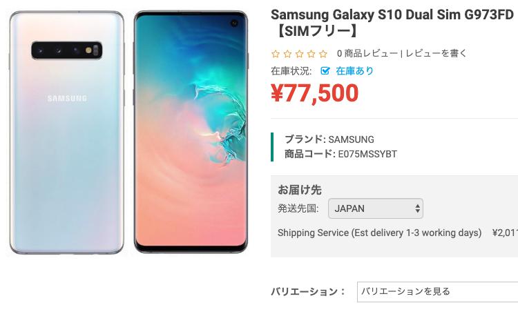 Samsung Galaxy S10 Dual Sim G973FD 128GB Prism White