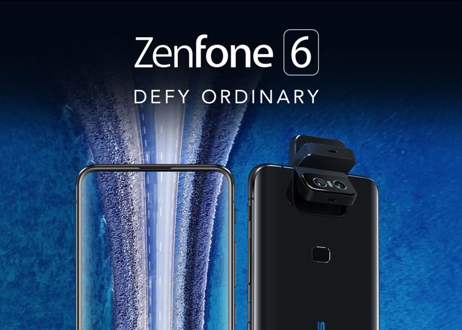 ASUS ZenFone 6画像