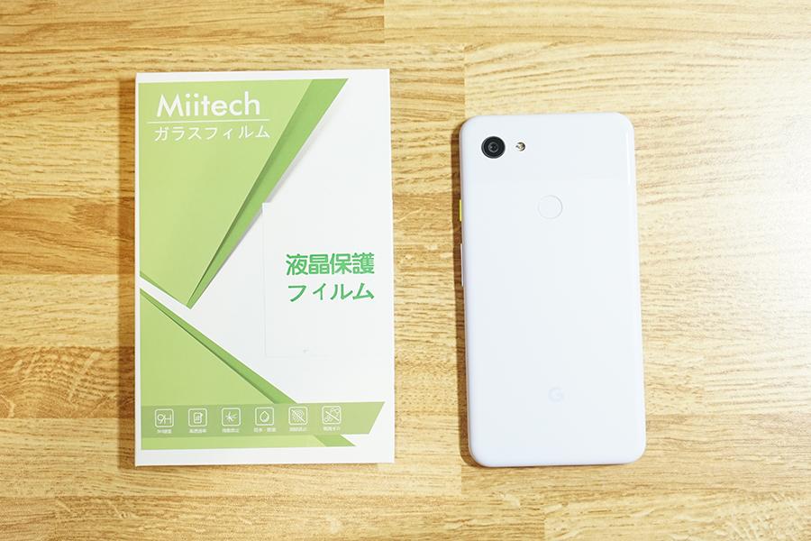 Miitech ガラスフィルムとPixel 3a XL