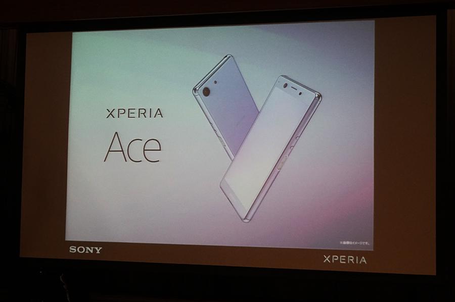 Xperia Aceの製品画像