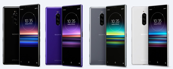 Xperia 1は4色展開