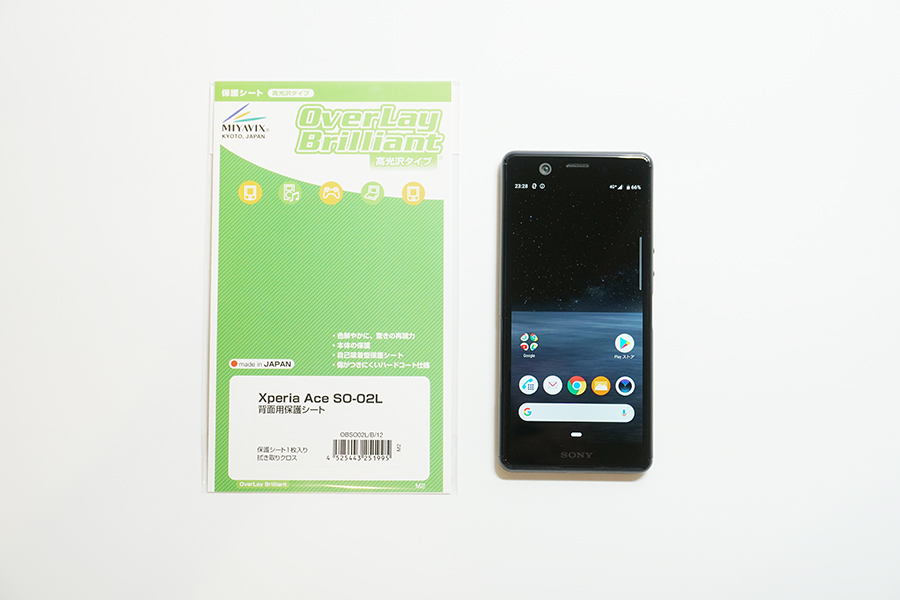 XperAce SO-02Lの背面保護フィルム