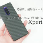 Ultra Slim & Light Case DURO for Xperia 1